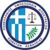 Αρχαιρεσίες Συνδέσμου Αποστράτων Σωμάτων Ασφαλείας Λακωνίας
