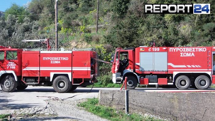 Οι Πυροσβέστες της Λακωνίας εκπέμπουν SOS