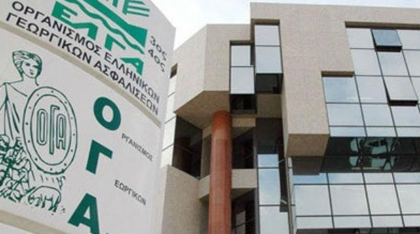 Δαβάκης προς Διοικητή ΟΓΑ: Δώστε παράταση στην καταβολή των εισφορών