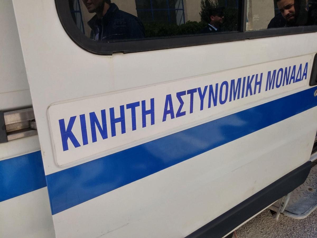 Αποτέλεσμα εικόνας για κινητη μοναδα αστυνομιας