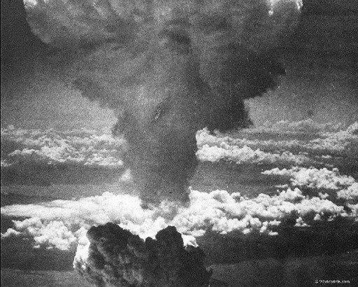 Ατομική βόμβα