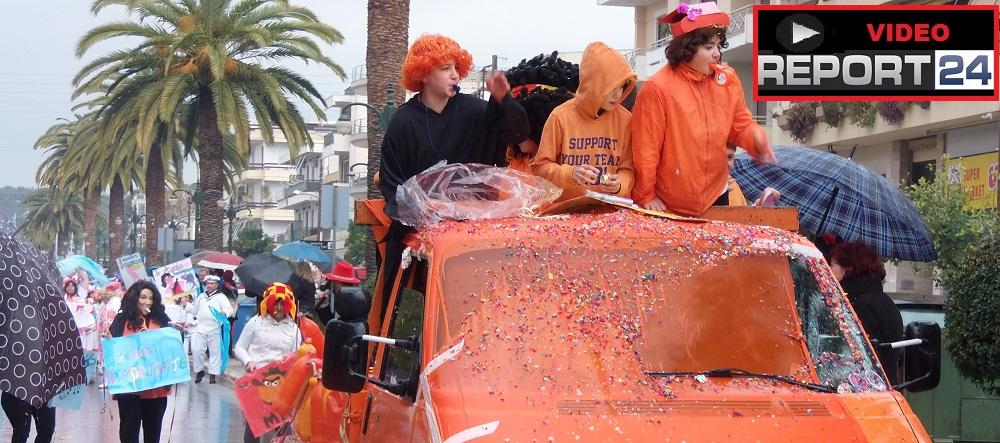 Με βροχή η παρέλαση «Μασκαράτα 2015» στην Σπάρτη… Βίντεο