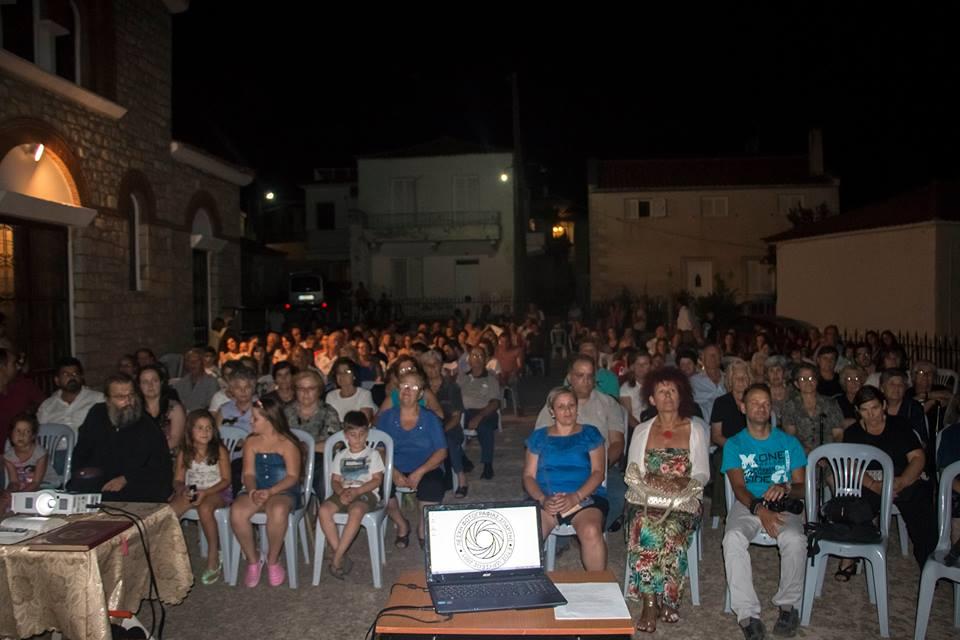 Tο ιεραποστολικό έργο της Ελληνορθόδοξης Εκκλησίας στην κεντρική Αφρική