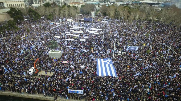 Και Λάκωνες στο συλλαλητήριο για την Μακεδονία στην Θεσσαλονίκη. Βίντεο