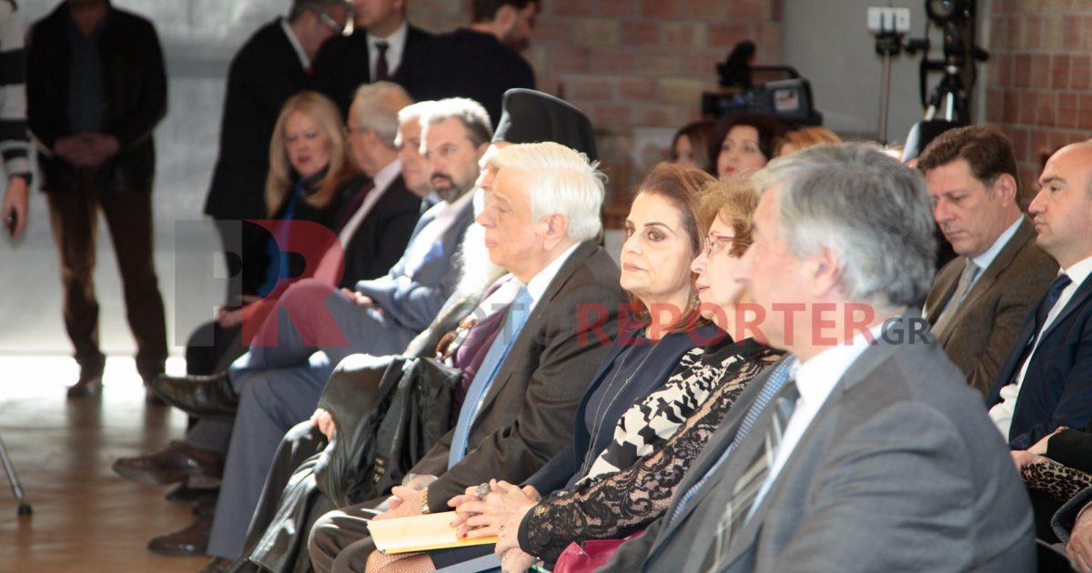 Έκθεση «Οι αμέτρητες όψεις του Ωραίου» εγκαινίασε ο Πρόεδρος της Δημοκρατίας κ. Προκόπιος Παυλόπουλος στη Σπάρτη