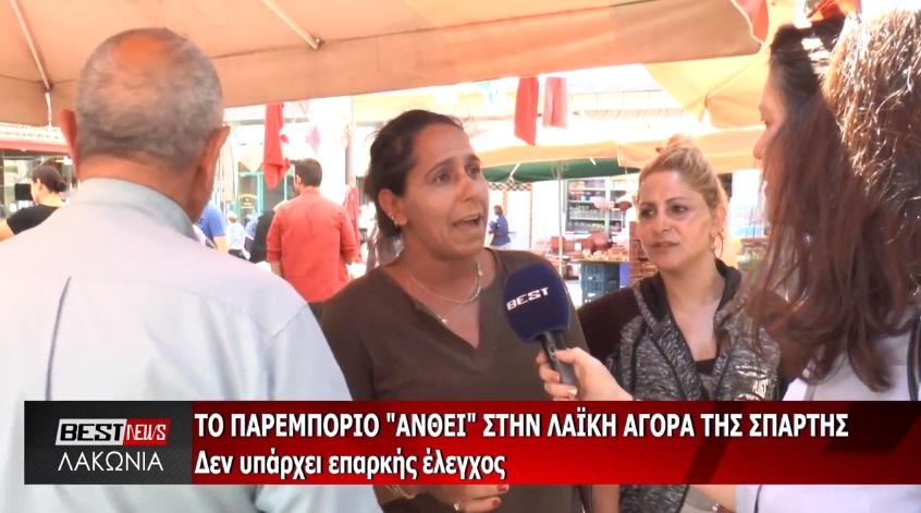 """Το Παρεμπόριο Ανθεί – Ρομά """"Θέλουμε από τον Δήμαρχο άδειες και δουλειά"""" Βίντεο"""