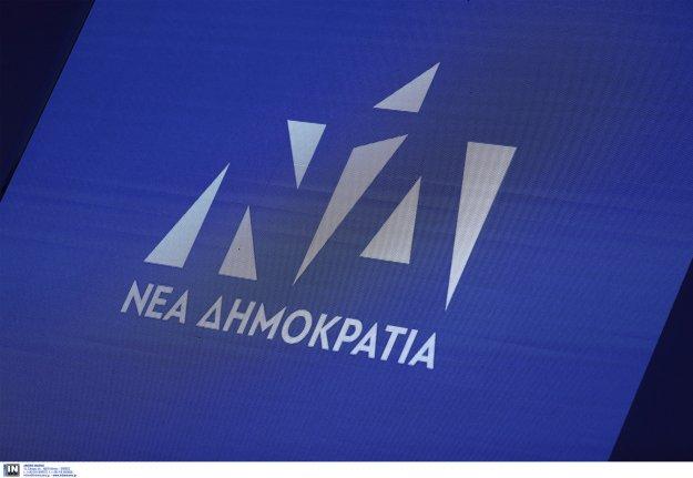 Από…Τρίτη τα ψηφοδέλτια της ΝΔ σε Λακωνία Πελοπόννησο;