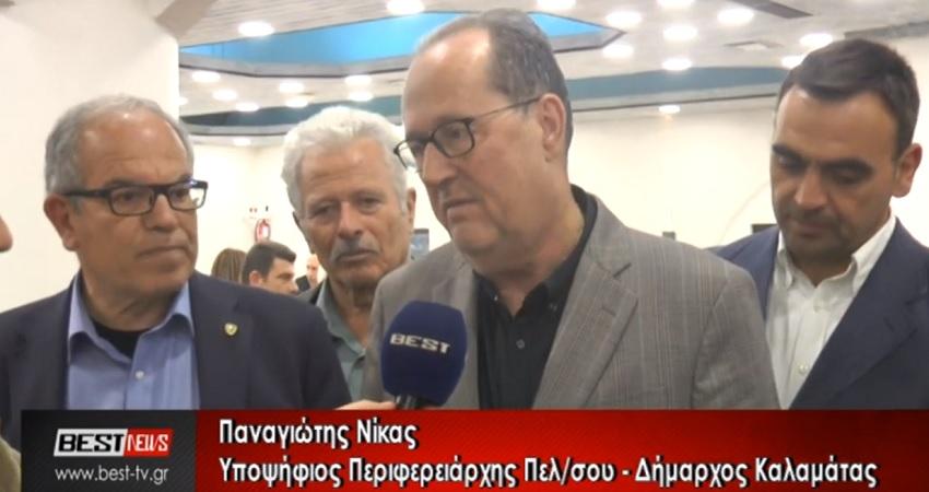 """Π. Νίκας: """"Θα είμαστε η επόμενη περιφερειακή αρχή"""""""