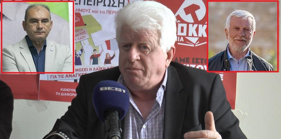 """Λάβρος ο Νίκος Γόντικας για Νταλιάνη και Τατούλη. """"Έχουν το Θράσος και ζητάνε ξανά την ψήφο"""" Βίντεο"""