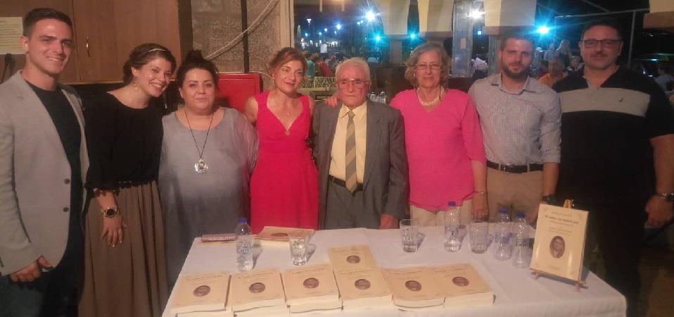 """Συγκινητική η παρουσίαση βιβλίου του 90χρονου Βασίλη Γεωργούλη """"Το Ασήμι της καρδιάς μου"""" Βίντεο"""