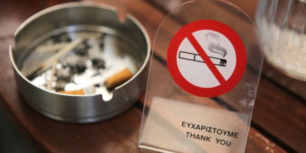 Υπερψηφίστηκε ο Αντικαπνιστικός με βαριά πρόστιμα από 500 εως 10.000 ευρώ