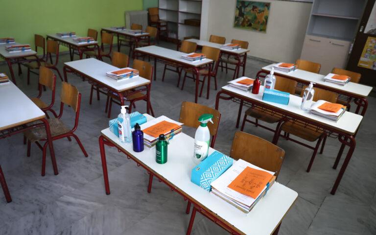 Από Δευτέρα 1/11 η «σχολική κάρτα» για τα δημόσια σχολεία εκδίδεται μέσω του edupass.gov.gr