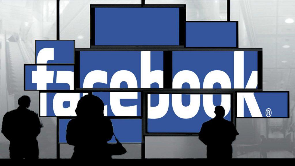 Συναγερμός από νέο ιό στο Facebook!