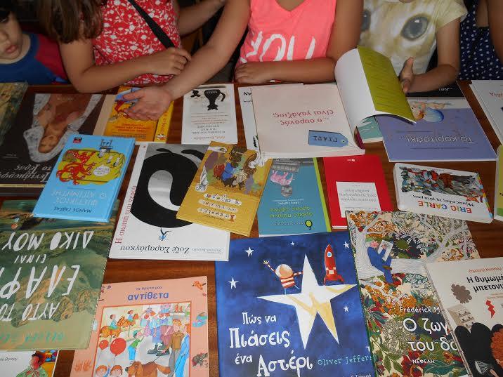 Εκστρατεία Ανάγνωσης & Δημιουργικότητας 2014 στο Δήμο Ανατολικής Μάνης