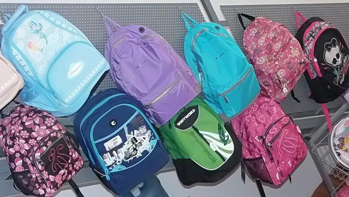 c261ad4bfe 20ημερη προσφορά στο Πλαίσιο … -30% σε σχολικές τσάντες   Νέα και ...