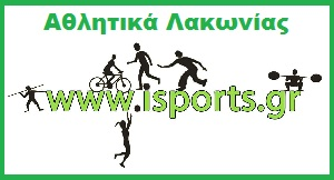 isports.gr